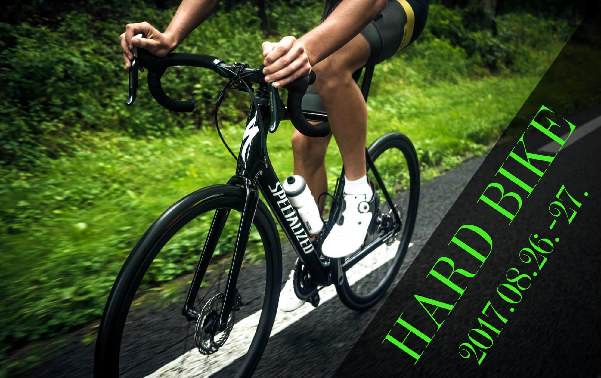hard bike
